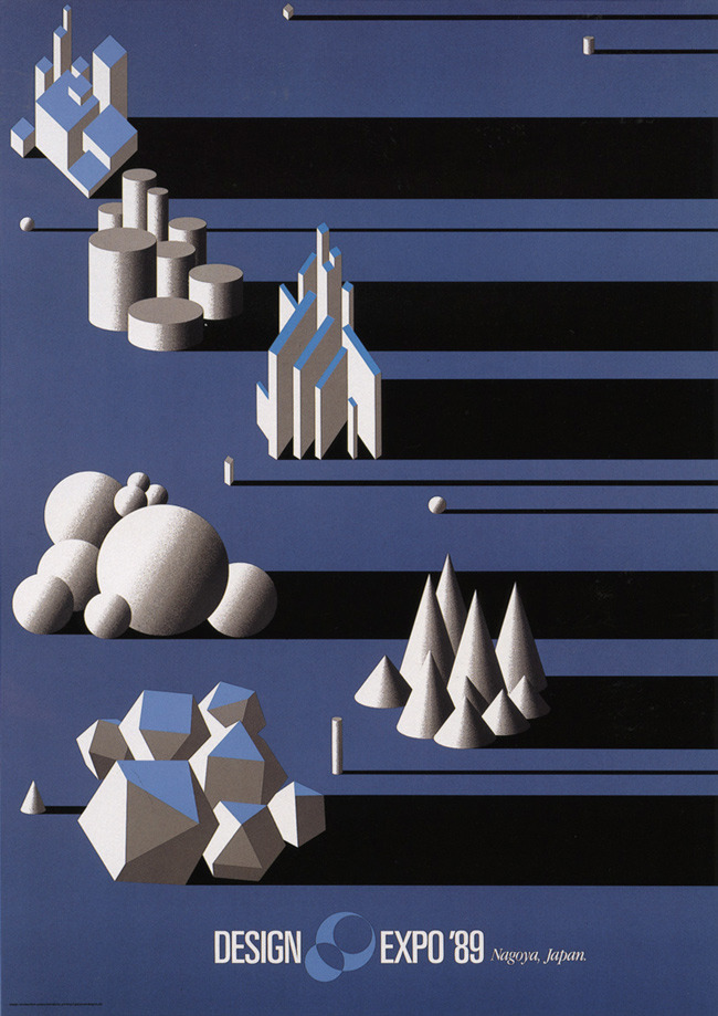 "50watts:  Yusaka Kamekura, ""Design Expo '89 Nagoya, Japan,"" 1987 from the Space Teriyaki 4 post"