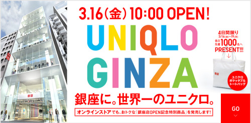 "GINZA OPENING One of our favourite shops UNIQLO has opened up in the district of Ginza, Tokyo. Once the high street for only luxury labels, now comes the retail store with ""Made For All"" tagline. The shape of this luxury district is changing and retailers like Uniqlo are showing that fashion and quality products don't have to be over priced.  The store has something more to offer other than clothes. Service has been the key to Uniqlo's retail presence. They have a multi-cultural staff in this branch to accommodate tourists and also a currency exchange ATM. By the way, they can also hem your pants for FREE. Visit here."