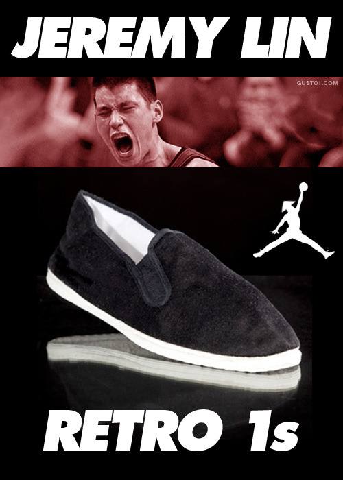 LoL Dis is funny… cop my new Kicks Yo!
