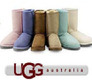 We're giving away 50 FREE pairs of UGG boots, one per person.. hurry! - ad