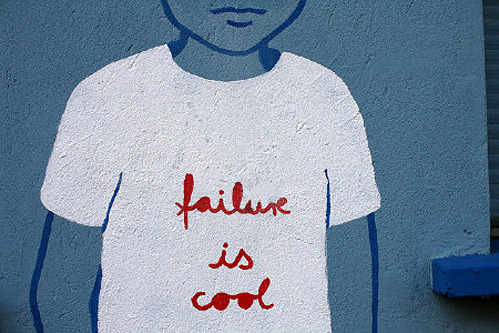 nevver:  Failure is cool