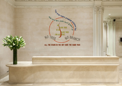 thejewishmuseum:  New in our lobby: Lawrence Weiner: NO TREE NO BRANCH.On view until May 13, 2012. Photo by Bradford Robotham.