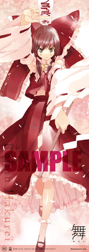 Touhou Project Life Size Tapestry MAI - Reimu Hakurei - US$129 http://www.flutterscape.com/product/no/17079/touhou-project-life-size-tapestry-mai-reimu-hakureiTouhou Project Character Tapestry series, arrived!A few left - order soon!Character: Reimu HakureiMaker: C-CLAYS http://c-clays.com/Illust: Ryo Ueta http://www.milky.ne.jp/~fantasia/Design: WINFANWORKS http://winfanworks.com/Size: 180 x 65 cm