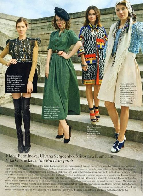 Elena Perminova, Ulyana Sergeenko, Miroslava Duma, and Vika Gazinskaya for Vogue UK April 2012