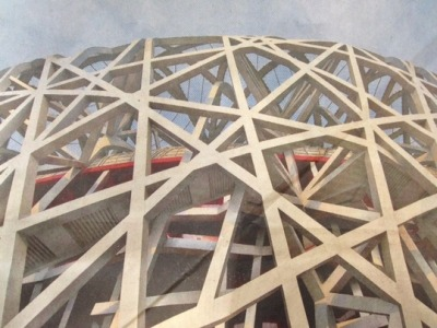 "Herzog & de Meuron with Ai Weiwei is the team working on this year's Pavilion at the Serpentine Pavilion in Kensington Gardens, London. They built that crazy looking lush ""birds nest"" inspired Beijing National Stadium, for the 2008 Olympic Games and won the prestigious RIBA Lubetkin Prize."