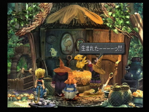 whistle-down-the-wind:  Anyone remember this? The little baby chocobo from disc 3 of Final Fantasy IX that helps Vivi and the black mages realize they're not just puppets or machines, but beings capable of experiencing love and joy. They name him Bobby Corwen (ボビィ=コーウェン). (And yes, that's supposed to be a reference to the name Boco.) 生まれたーーーーっ!!