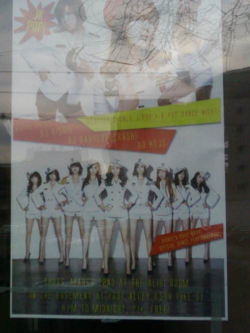 Photography Of Dres Mera-Jpop/Kpop Dance Night Poster in Chinatown-ID