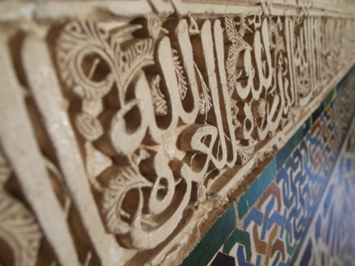 The intricately decorated walls of the Alahabra in Granada, Spain