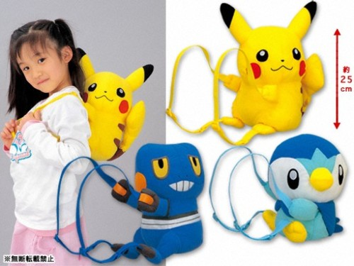 poke-problems:  this backpack is like the best backpack