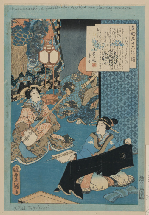 Title: Komurasaki no hanashi Title Translation: Tale of the courtesan Komurasaki. Creator(s): Utagawa, Toyokuni, 1786-1865, artist Date Created/Published: 1861