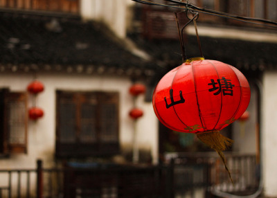 Red Lantern by jeremy marshall on Flickr.