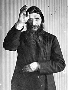 "fuckyeahhistorycrushes:  Grigori Rasputin was a Russian Orthodox Christian and mystic. He was sometimes called the ""Mad Monk"". Rasputin highly influenced Tsar Nicholas II, his wife and their son. He is most known for possibly discrediting the Tsarist government which ultimately led to the downfall of the Romanovs. Also known, for me anyways, as the villain in Anastasia, the animated film where he sells his soul to the devil to take the Romanovs down. This didn't actually happen obviously but Rasputin did have an interesting death. He was stabbed once and his entrails were even falling out of the wound. He survived only to be poisoned with cyanide 2 years later by Prince Felix Yusupov and two other nobles, Dmitri Pavlovich and Vladimir Purishkevich who lured him into the palace under the false pretenses that Princess Irina would be there. This also didn't take and it was speculated that he was never actually poisoned in the first place. After realizing the poison wasn't working, either because it didn't exist or because Rasputin was some kind of devil man, Prince Yusupov (The man who was trying to kill him because of his influence on the Tsarina) took a revolver and shot him in the back. When Yusupov left the body and the palace without a coat, he came back to grab a coat and went to check on the body. Lo and behold Rasputin opened his eyes and lunged at him. So as this ""dead"" guy is lunging at Yusupov and trying to strangle him, he's obviously like ""oh shit this dead guy strangling me"". However, Pavlovich and Purishkevich were there to back him up and shot Rasputin another 3 times. Guess what? He still wasn't dead. So of course they clubbed him into submission which I bet took a while seeing as how nothing seems to get this guy. They finally disposed of the body, submerging him into a partially frozen lake. Best part? HE WAS STILL ALIVE THEN TOO. Yep. So after being shot four times, poisoned with a very considerable amount of cyanide (which autopsy reports show was indeed ingested) and bludgeoned, he was alive enough to have water in his lungs at the end of it all which means he was underwater trying to breathe. Does this make him crush-worthy? While he wasn't the most attractive of men and most of the information above is debatable in the first place since there are only the accounts of Yusupov, Purishkevich, and Pavlovich as evidence, you have to admire his alleged fight."
