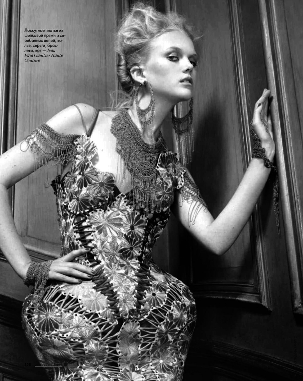 Anne Monrad | Gaultier Paris Spring 2012 Couture | Elle Russia April 2012