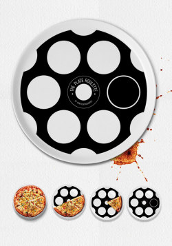 laughingsquid:  Russian Pizza Plate Roulette