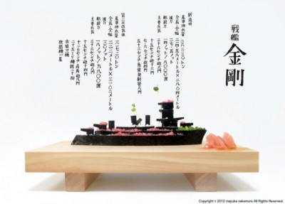 shabudoo:  Gunkan-maki (Battleship Sushi) by Mayuka Nakamura  givve it to me right noww landdwweller hand ovver the sushi boat immediately