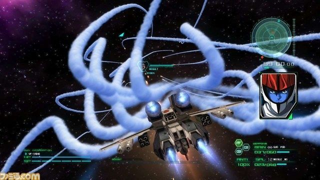 New Macross Game from Namco Bandai Macross is one of my favorite series of all time. Usually, those go hand-in-hand with shitty tie-in games [*ahem* Evangelion], but some Macross games are pretty great, from the Super Famicom's Scrambled Valkyrie to the PSP's Ace Frontier. Namco Bandai will release a new PS3 game, My Boyfriend Is a Pilot 2012, on July 26 as a double pack which includes the 1986 movie, Do You Remember Love? Judging by the screen caps, it looks like the game will follow the original Macross' story line, which is awesome news. [Famitsu via Andriasang.com]