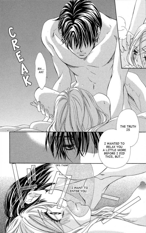 The first time ~ Chiwa and Hokuto