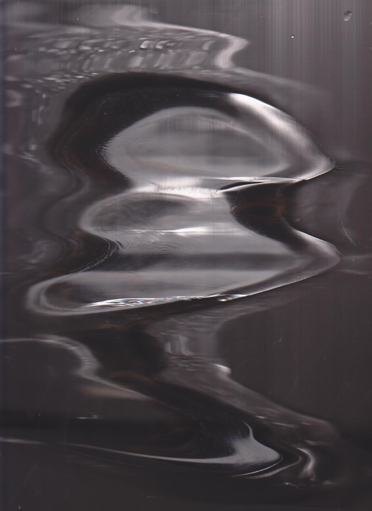 mhbac:  Marcus Backman - Scanner Liquid (2012)