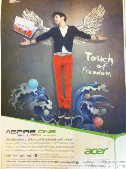 120322 ACER Print Ads with Siwon