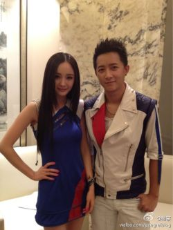 120322 Han Geng at a Pepsi Event