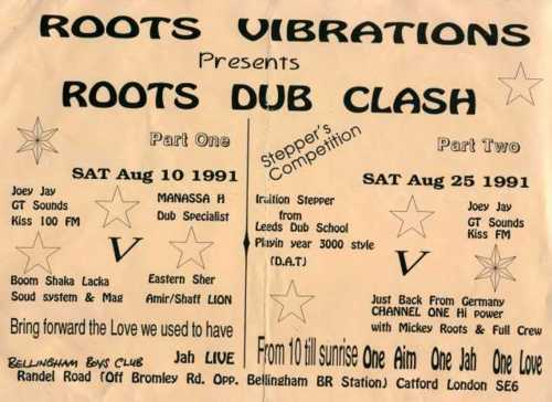 Roots Dub Clash 1991