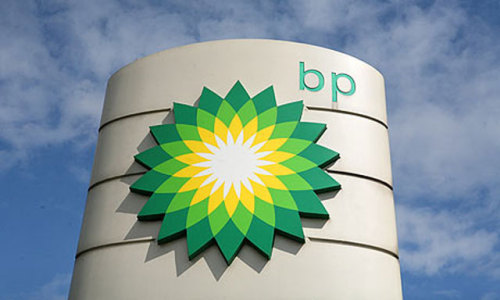 Louisiana Primary voters, do not forget that BP is responsible for the Gulf oil spill AND high gas prices…and by BP, I mean the BLACK PRESIDENT, Barack Obama! #mittromnegro