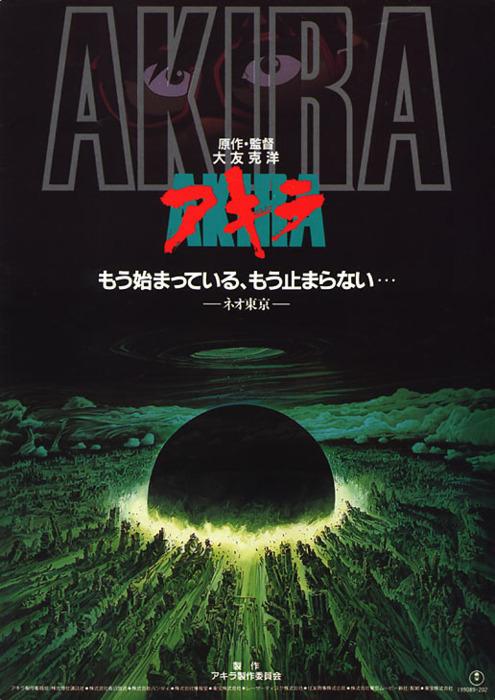 Akira | via rhade-zapan