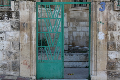 Gate in Amman, Jordan - February 2009