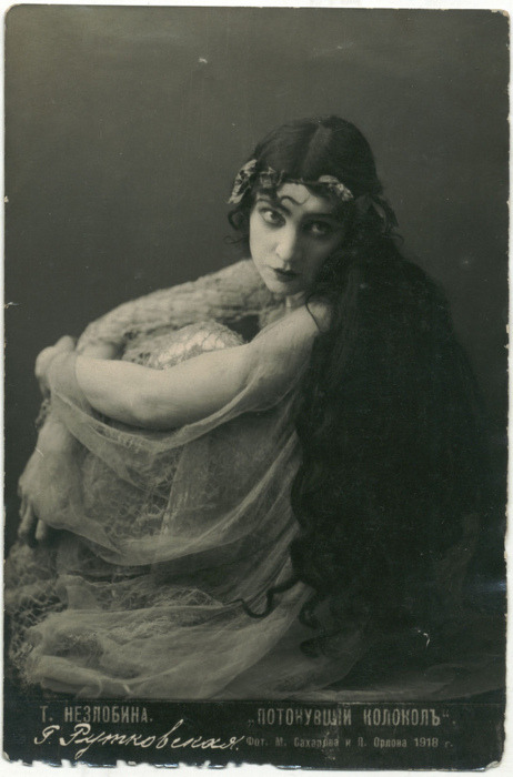 my-ear-trumpet:  sisterwolf:  1918  Unknown Russian beauty