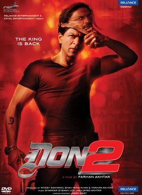 'Don 2' DVD is OUT now [2-Disc Special Edition] Extra features:  - Making of - Songs - Talaash First Look - Subtitles (Arabic / Dutch / English / French) - Includes never seen before footage (Additional Scenes added to the movie aka deleted scenes) on Induna (Shipping: Worldwide) on Amazon (Shipping: Worldwide) - Choose sellers from list on link on EBay (Shipping: Worldwide) on Flipkart (Shipping: within India only) PS: Blu-ray version is yet to be out. Its available to PRE-order on Flipkart (Shipping: within India only)