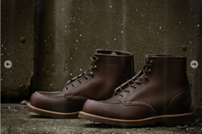 Red Wing Boots Spring / Summer 2012 Preview Red Wing were the primary producers of footwear for U.S. troops, and they continued this tradition into WWII. Ever the innovators, Red Wing introduced the steel toe in 1934, launched the world's first mobile shoe store in 1940, and in the 1950s expanded their range to include the iconic 877 and 875 hunting boots, which led to success on a global scale.