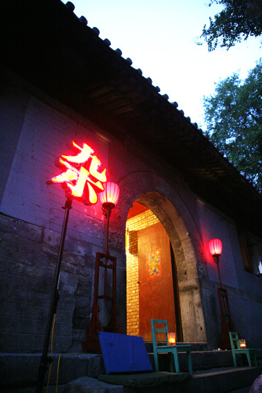 Where: Zajia Lab 北京 东城区 旧鼓楼大街豆腐池胡同23号 When: April 15th, 2012 What: Cloud Choir & Fat City Beijing Noise/Synth/Microphone duos  http://www.douban.com/event/16127845/