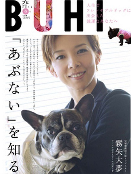 don-dake:  Even if I don't have a Frenchie, do WANT this mag! XD  OMG can I have it? *___*