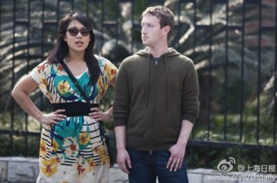 First Tim Cook, now Mark Zuckerberg is spotted visiting China