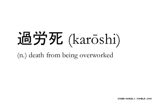 other-wordly:  pronunciation | ka-RO-shE