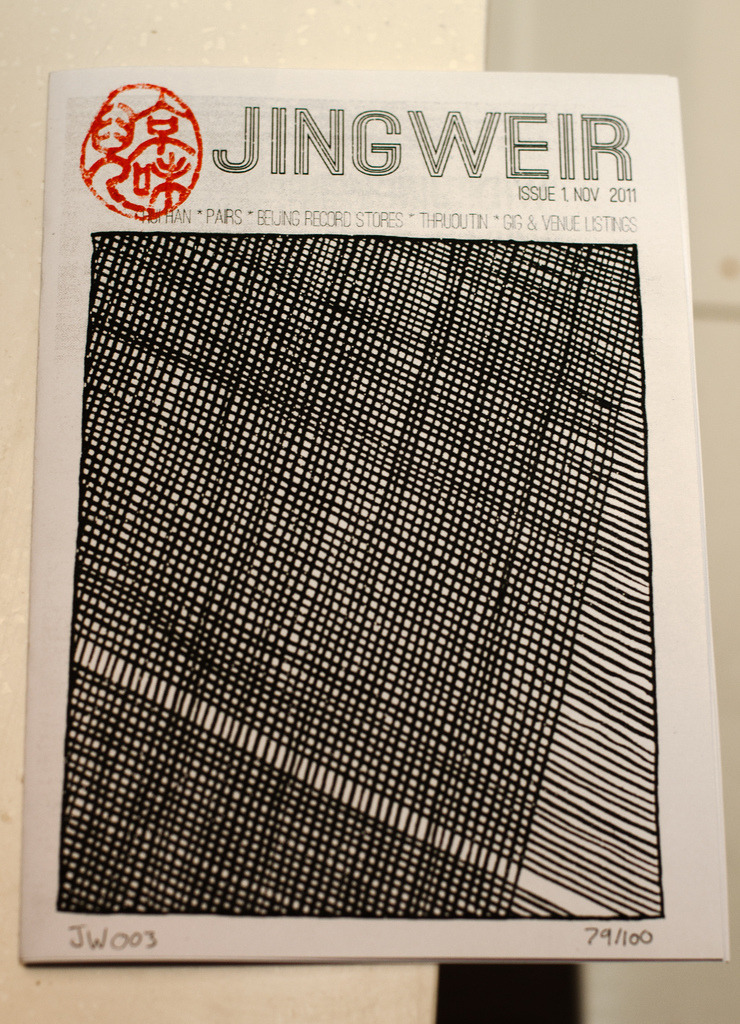 JINGWEIR zine issue 1: November 2011 Cover Drawing by Jie Liang-lin PDF: http://www.keepandshare.com/doc/3664464/jingweir-issue-1-nov-2011-pdf-march-12-2012-12-37-pm-4-5-meg?da=y