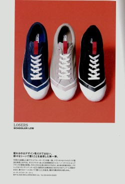 losers-styg:  LOSERS is featured in SHOES MASTER in Japan!! Check 'em out on pages 25, 174, and 212!