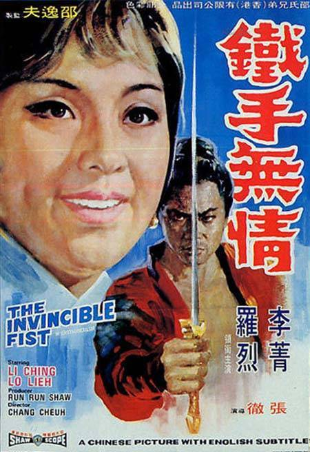 The Invincible Fist (1969) dir. Chang Cheh 4/4 In Chang Cheh's memoir he talks a lot about the period of creative soul-searching that was 1969. As I've mentioned in previous reviews, he became fed up with straight wuxia films after Golden Swallow and wanted to find himself a new niche that would excite creatively. He had tried… Click the poster for the full review!