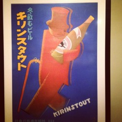 "Art deco Kirin stout lithograph, 1935. ""The beer to drink in winter."" (Taken with instagram)"