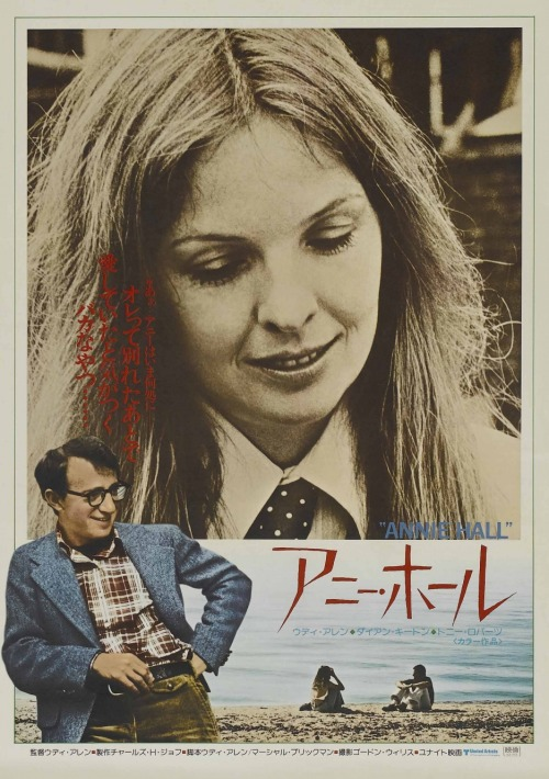 mezasaurusrex:  I really like this poster for Annie Hall