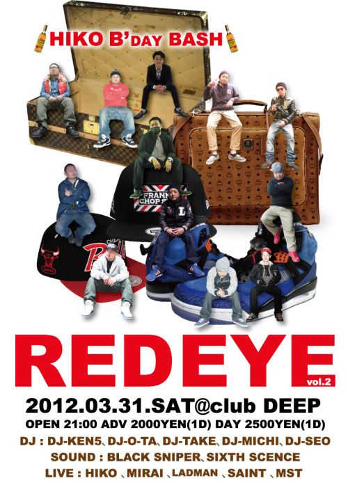 Tonight : Red Eye @ Club Deep