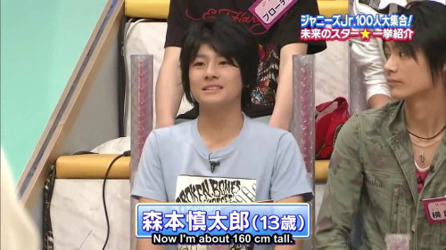 Watta is looking at Shintaro so longingly. …but I am looking longingly at that jaw line. unf.