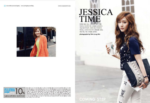 Jessica time by coming step pictures