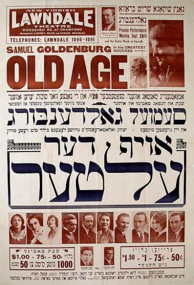 A Yiddish movie poster from The Lawndale Theater, c.1931, Chicago.