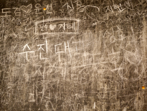 Scribble on The Wall ( At Bukchon )