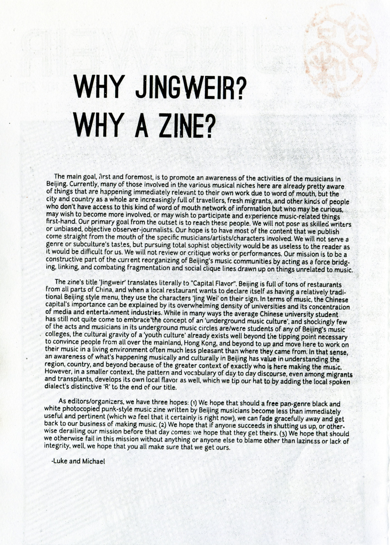 JINGWEIR issue #1 inside cover 'from the editors' full issue #1 pdf: http://www.keepandshare.com/doc/3664464/jingweir-issue-1-nov-2011-pdf-march-12-2012-12-37-pm-4-5-meg?da=y