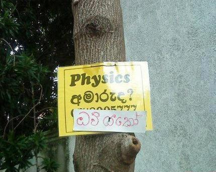 "typoincolombo:  ""Physics too hard for you?"" ""F*ck, yes!"" Photographer unknown."