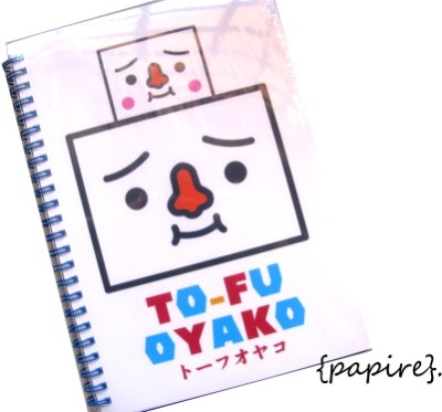 Tofu Oyako Family Notebook   Designed By: DEVILROBOTS Produced By: Play Imaginative Made In Japan Type: Notebook Dimensions: 21 * 16cm 0.8cm Thick TOFU-OYAKO!!!  Super Limited Quantity. This is a one-off collection. Once gone, well, that's that. Grab Quick!  SGD$3.80 each  Details: