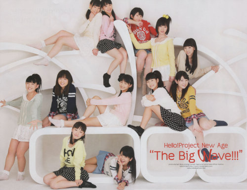 Morning Musume 9th & 10th generation and S/mileage 2th generation ♥
