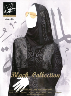 """BLACK COLLECTION"": 2011 Al-MATAHAJIBA modest Islamic clothing ad from The Arab Emirates"